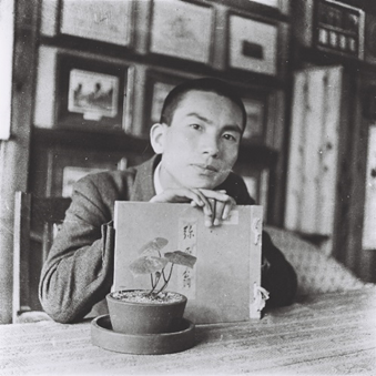 Mr. Nankichi Niimi