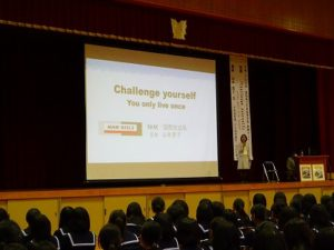 shuuryou-seminar1