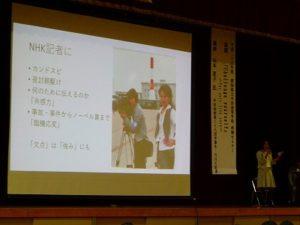 shuuryou-seminar4