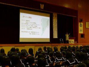 shuuryou-seminar5
