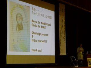 shuuryou-seminar8