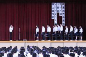 生徒会長からのスピーチ