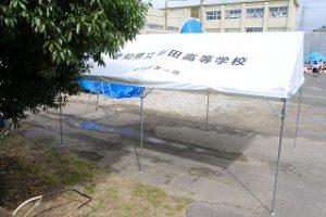 記念品のテント