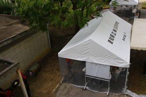 記念品のテントと三方幕