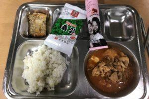 高校の給食