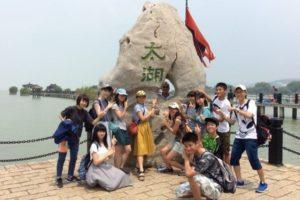 三国城・太湖