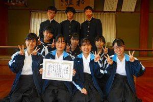 弓道東海2