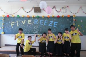 Fivereeze