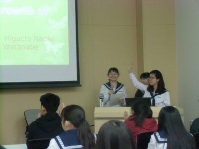 半田高校生によるプレゼンテーション (1)