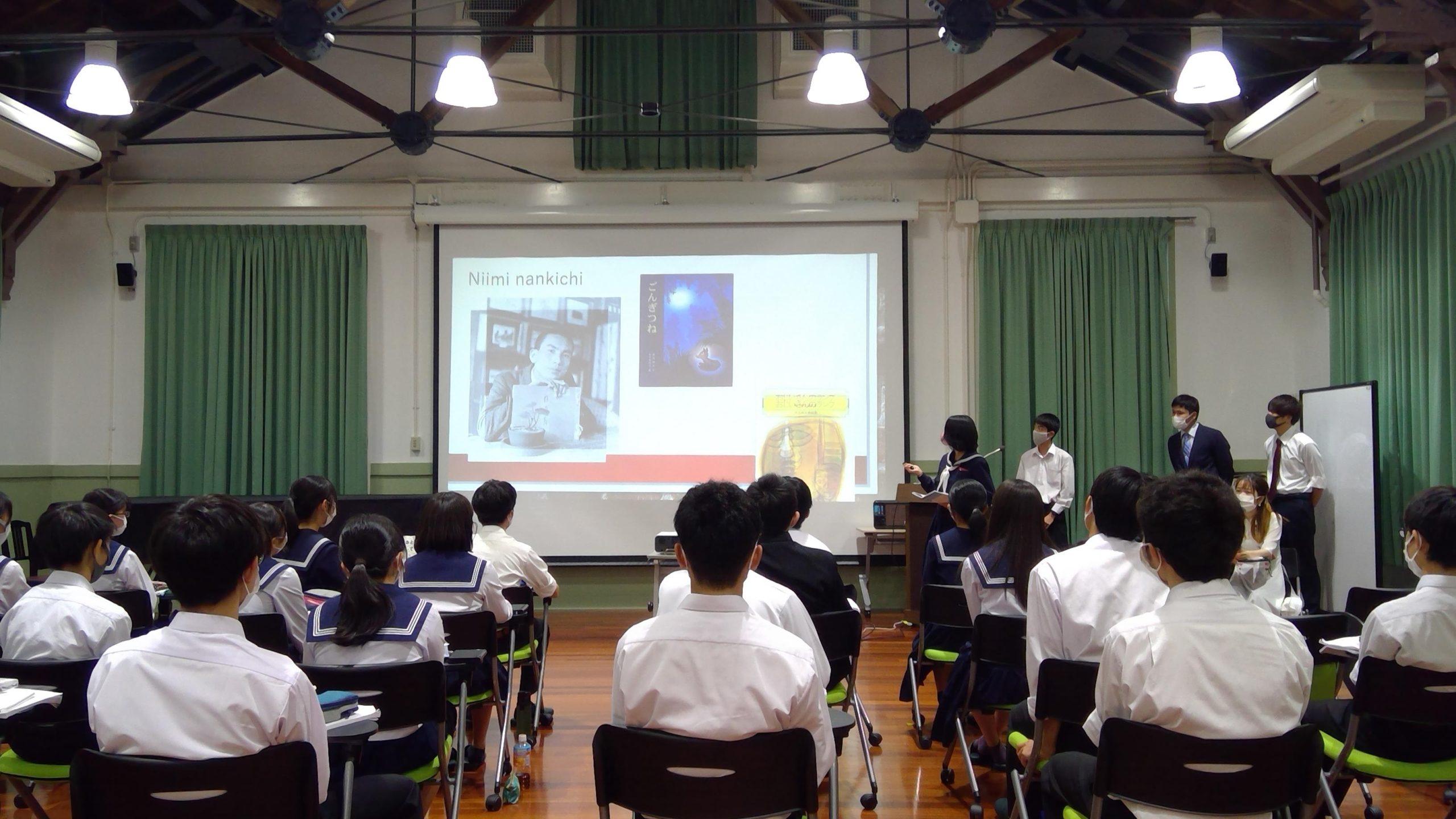 本校生徒の発表