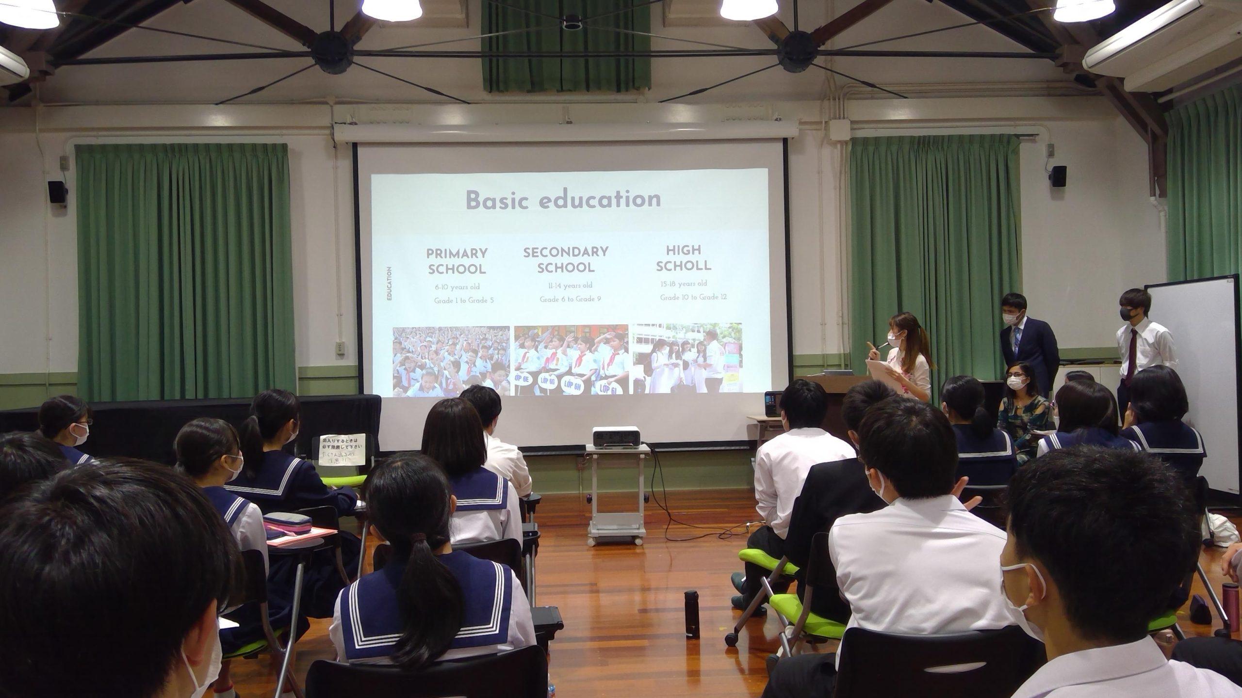 ベトナムの教育について