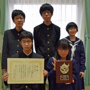 "<span class=""title"">「電気学会 高校生みらい創造コンテスト」で最優秀賞を受賞</span>"