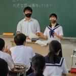 令和3年度 第2回中学生体験入学の実施について(ご案内)