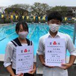 新人体育大会愛知県大会で2名入賞しました!(水泳部)